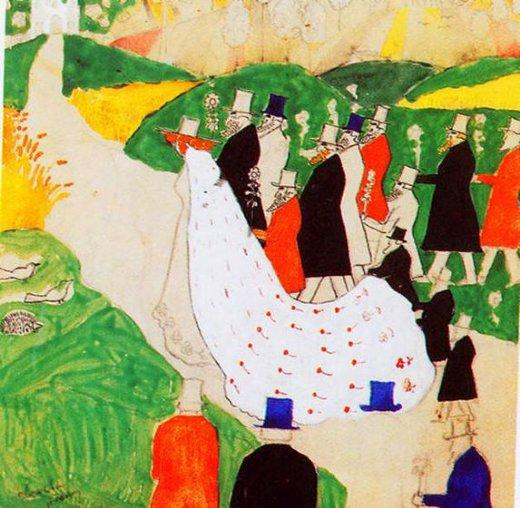 "Kashmir Malevich's ""The Wedding"""
