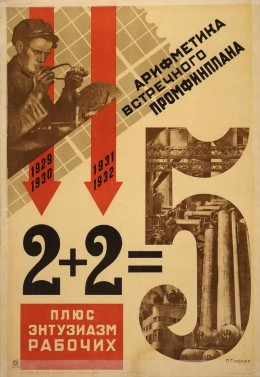 yakov_guminer_-_arithmetic_of_a_counter-plan_poster_1931